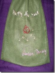 กระเป๋าผ้า ถุงผ้า งานปักมือ ราคากระเป๋า39