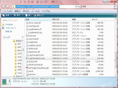 logtransport2 mac adobe