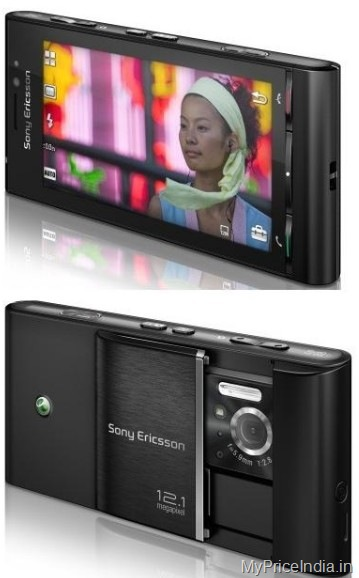 Sony Ericsson Satio (Idou) Price in India