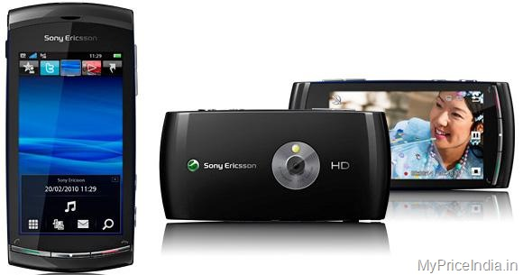 Sony Ericsson Vivaz Price in India