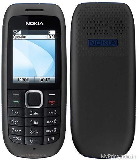 Nokia 1616 Price in India