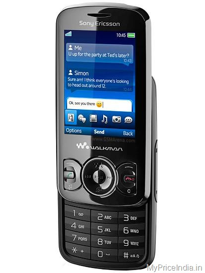 Sony Ericsson Spiro Price in India