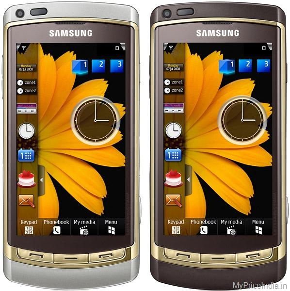 Samsung i8910 Omnia HD Price in India