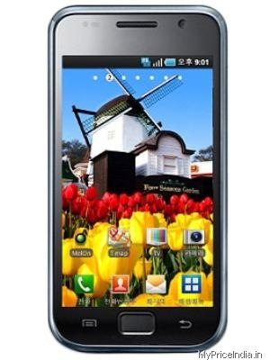 Samsung M110S Galaxy S Price in India