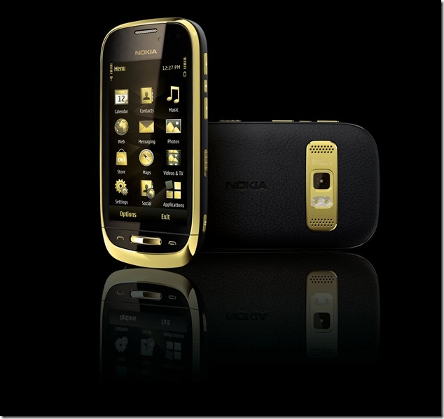 Nokia Oro Price In India