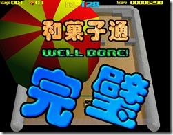 YoukanDX 2008-10-31 22-46-21-25