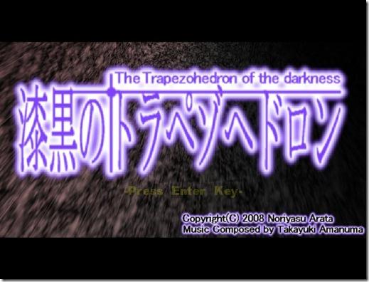 Trapezohedron 2008-11-19 19-26-31-12