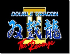 Double dragon extreme freeware (7)