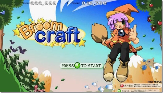 Broom Craft freeware game (1)