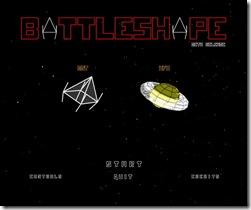 BattleShape 2009-11-22 19-04-06-31