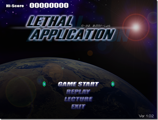 Lethal Application free full game