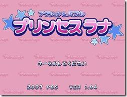 Pincess Lana freeware game (8)