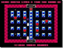 Binary Land 2010 free remake for windows img (7)