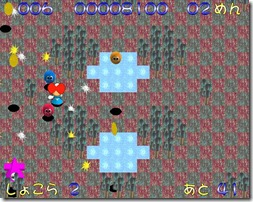 Hoppop'n freeware game (1)