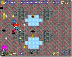 Hoppop'n freeware game (1)