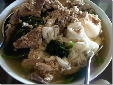 mee sua