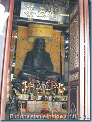 Hualin Temple (27)