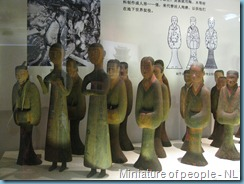 Museum of Nan yue king 149