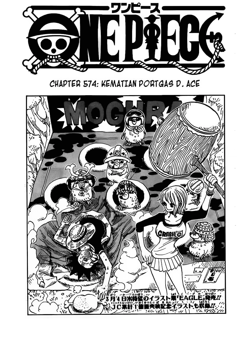 One Piece 574 page 01