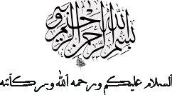 http://lh4.ggpht.com/_7hktMfwUjc0/SnOBFqNWrmI/AAAAAAAAAHc/D91C6eMbcK8/salam_.jpg