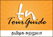Guide to visit tourist places in Tamil Nadu
