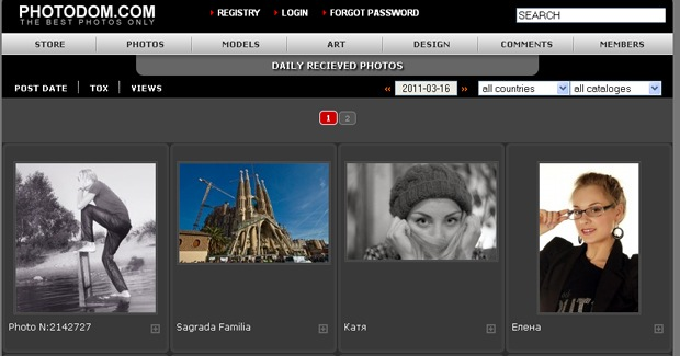 12-photodom-image -sharing-gallery-hosting