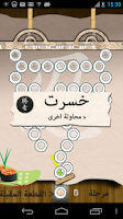 Screenshot of فقاعات سوشي