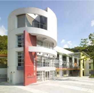 School improvement program final phase mg design h k ltd for Hk architecture firm