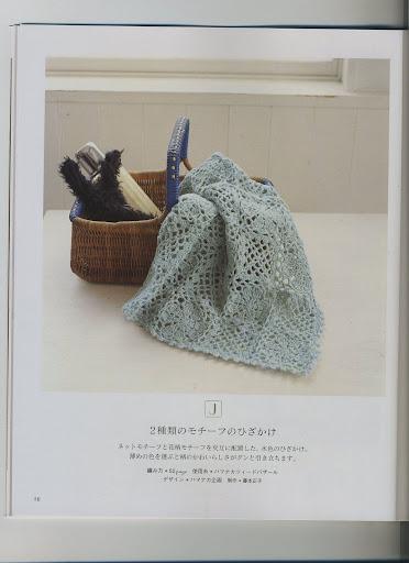 保暖毛編居家小物 - 阿明的手工坊 - 千针万线