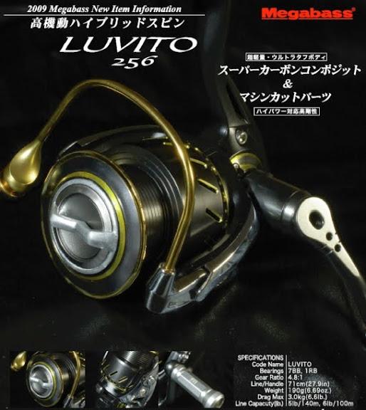 Megabass Luvito 256