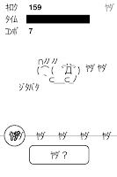 Screenshot of ヤダヤダ