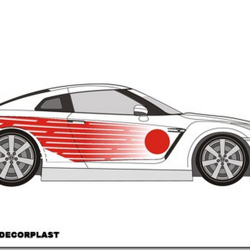 Nissan GT-R FIA GT1 News