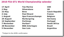 FIA GT1 Schedule