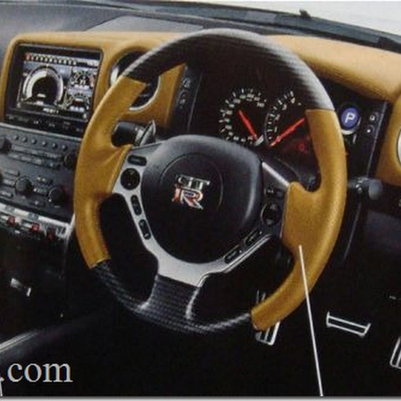 Nissan GT-R Spec M Rumors