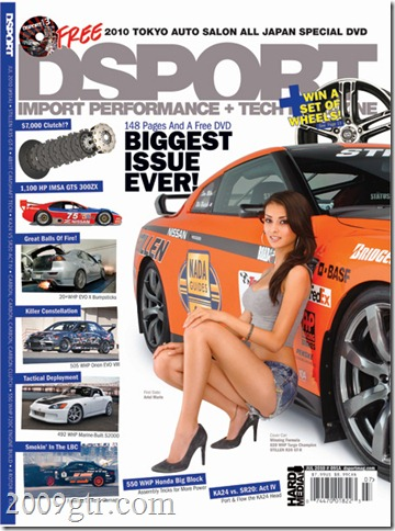 dsport_july_2010_cover_stillen_gt-r_450[1]