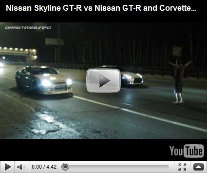 Nissan+skyline+gtr+r35+for