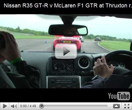 Nissan Skyline Gtr R35 V Spec. Nissan Skyline GT-R V-Spec