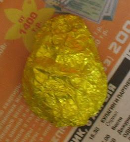 Пасхальные яйца из фольги