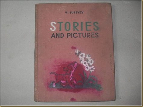 Buku Stories and Pictures