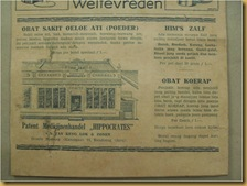Kertas Iklan Lourdes Oeloe Ati - bawah
