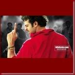 Ek Niranjan posters - 010_t