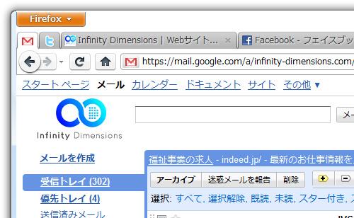 Firefox4のAppsタブ機能