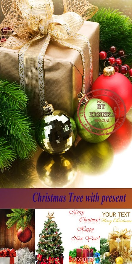 Stock Photo: Christmas Tree with present 2