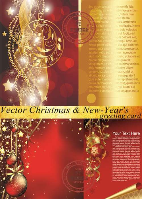 Stock: Vector Christmas & New-Year's greeting card