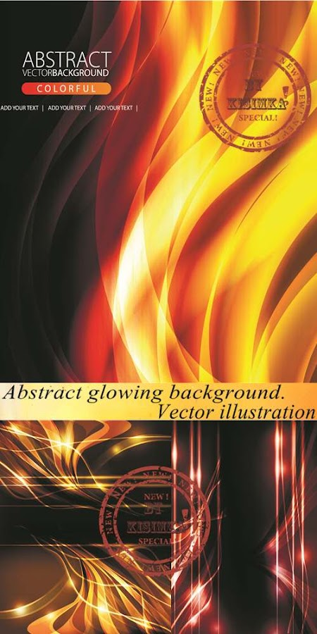 Stock: Abstract glowing background. Vector illustration