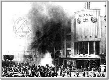 cairo_fire1952