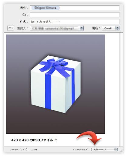 添付ファイルの開き方 -最近Gmailを使いはじめたの …