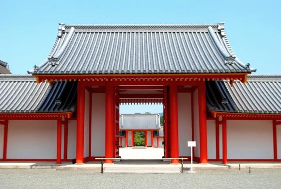 Kyoto 023