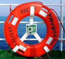 Ferry 038