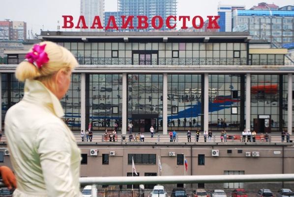 Vladivostok 001